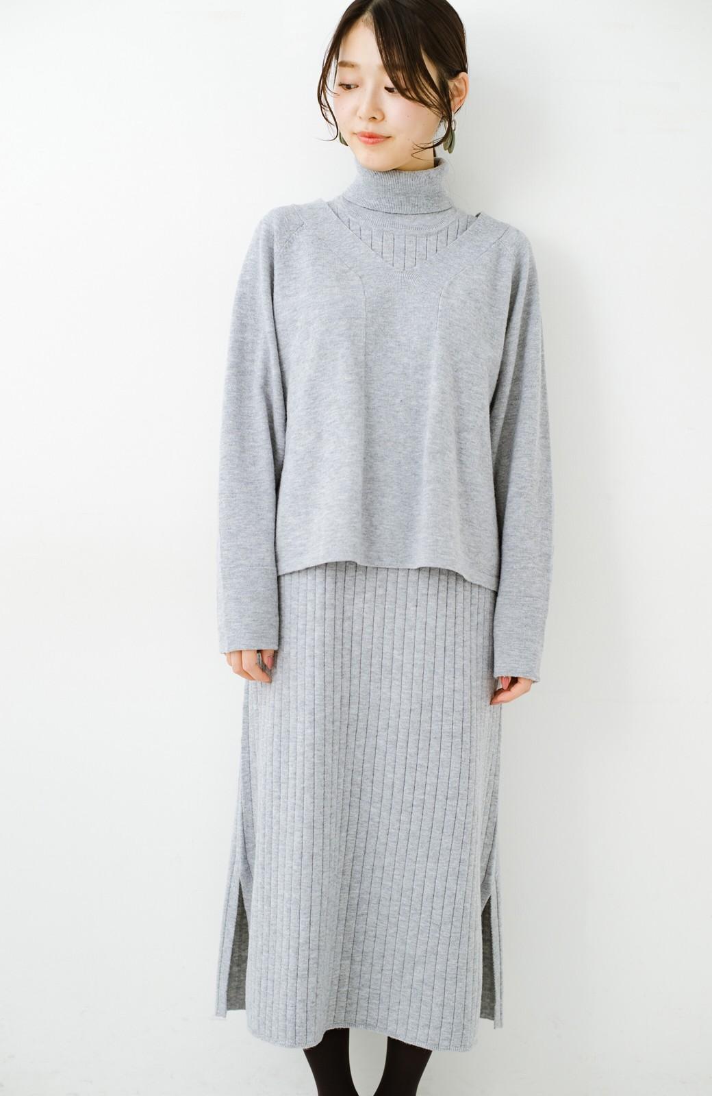 haco! セットで着るだけパッとかわいい ニットトップス&ノースリーブニットワンピースセット <グレー>の商品写真23