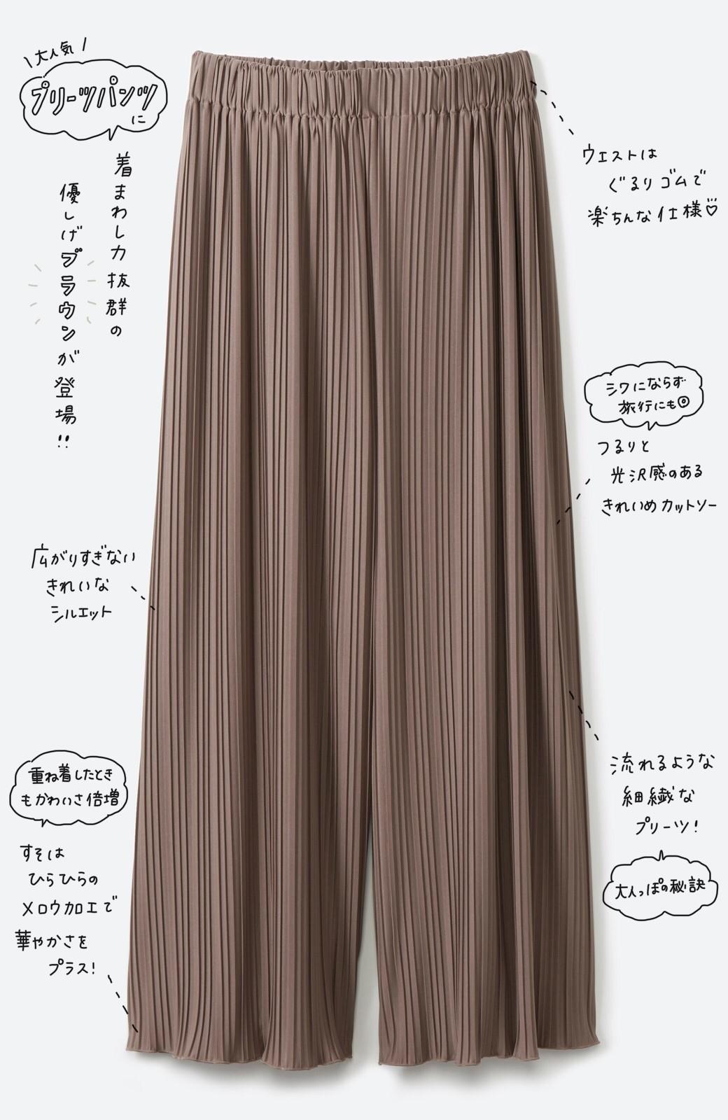 haco! パンツ派さんのデートにもカジュアル派さんの重ね着にも便利なプリーツパンツ  <ブラウン>の商品写真1
