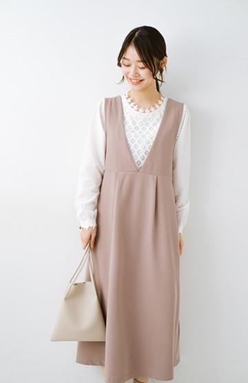 haco! ニットにもTシャツにも似合う ずっと着られてパッと華やぐジャンパースカート <ピンクベージュ>の商品写真