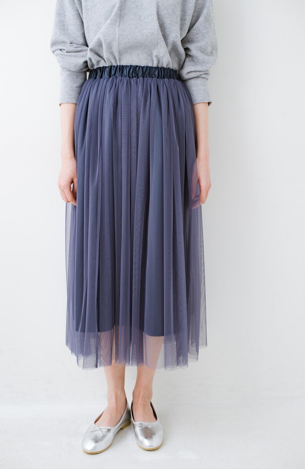 haco! 着るだけでルンとした気分になる! 長ーーい季節着られてずっと使えるオトナのためのチュールスカート <ネイビー>の商品写真6