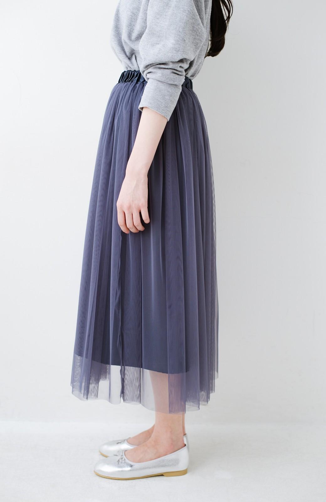 haco! 着るだけでルンとした気分になる! 長ーーい季節着られてずっと使えるオトナのためのチュールスカート <ネイビー>の商品写真7
