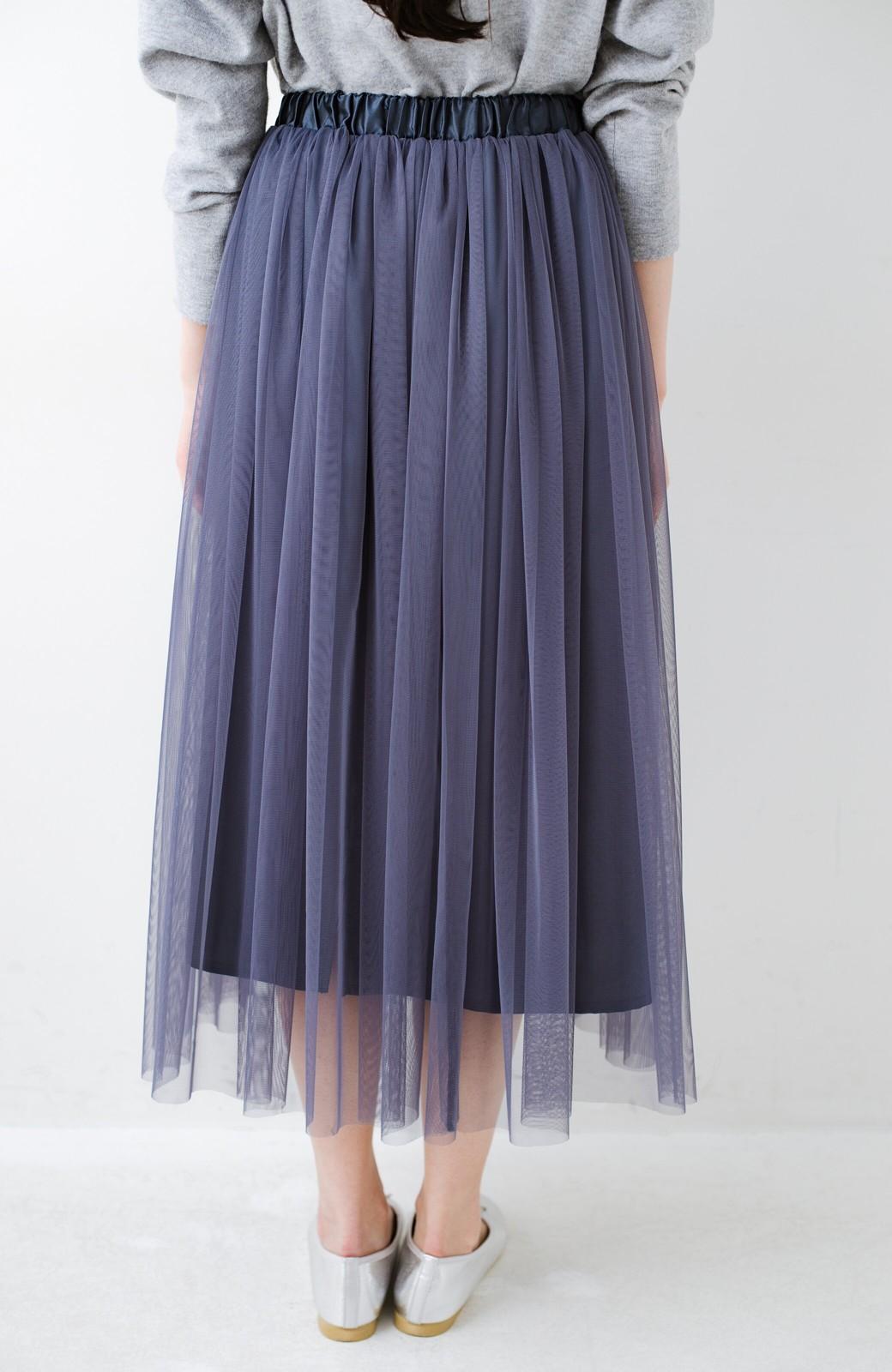 haco! 着るだけでルンとした気分になる! 長ーーい季節着られてずっと使えるオトナのためのチュールスカート <ネイビー>の商品写真8