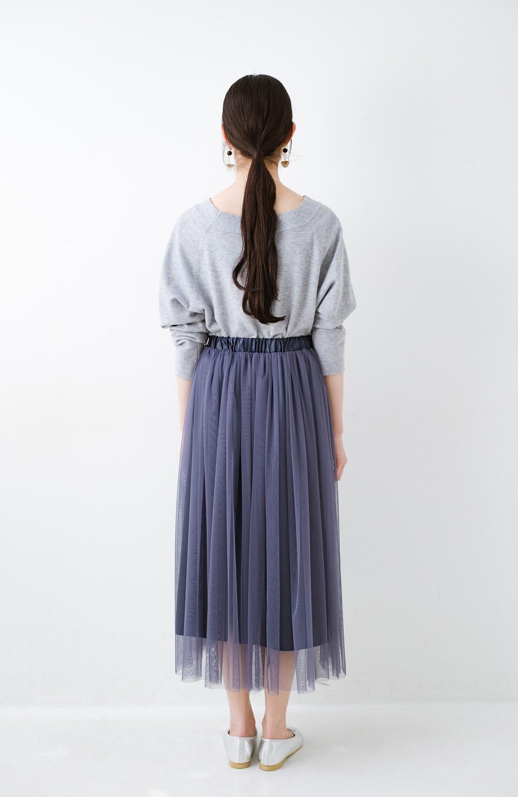 haco! 着るだけでルンとした気分になる! 長ーーい季節着られてずっと使えるオトナのためのチュールスカート <ネイビー>の商品写真16