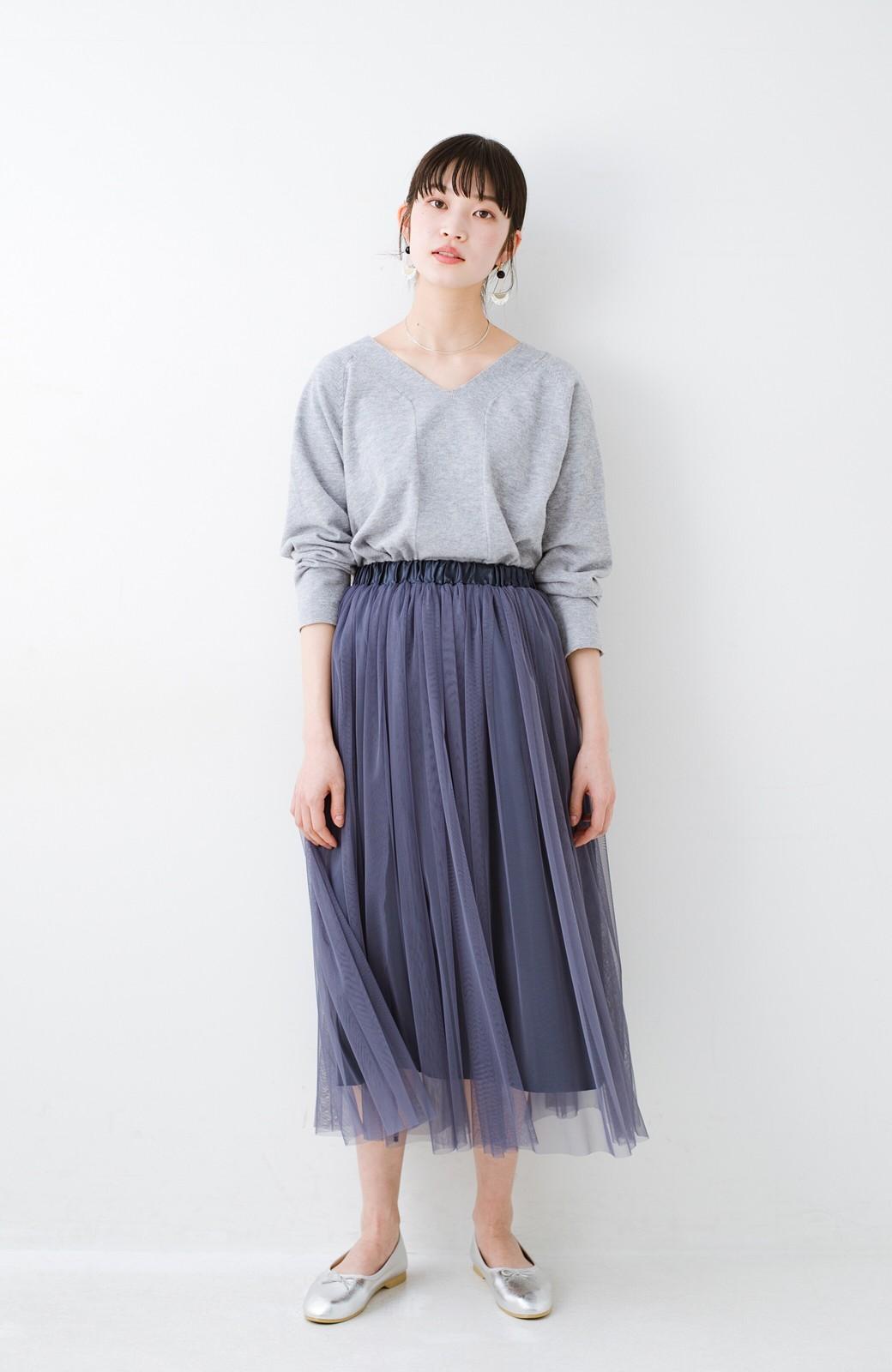 haco! 着るだけでルンとした気分になる! 長ーーい季節着られてずっと使えるオトナのためのチュールスカート <ネイビー>の商品写真12