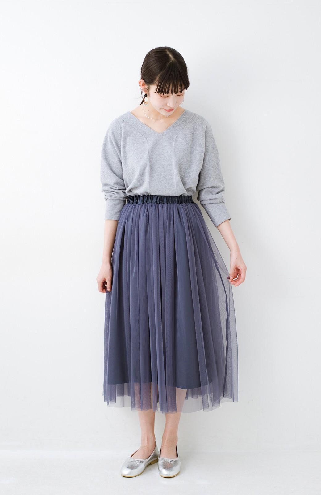 haco! 着るだけでルンとした気分になる! 長ーーい季節着られてずっと使えるオトナのためのチュールスカート <ネイビー>の商品写真13