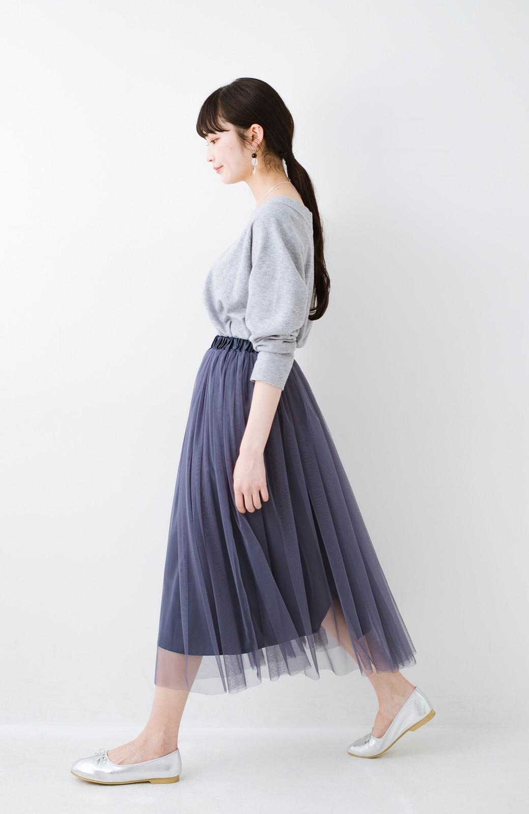 haco! 着るだけでルンとした気分になる! 長ーーい季節着られてずっと使えるオトナのためのチュールスカート <ネイビー>の商品写真14