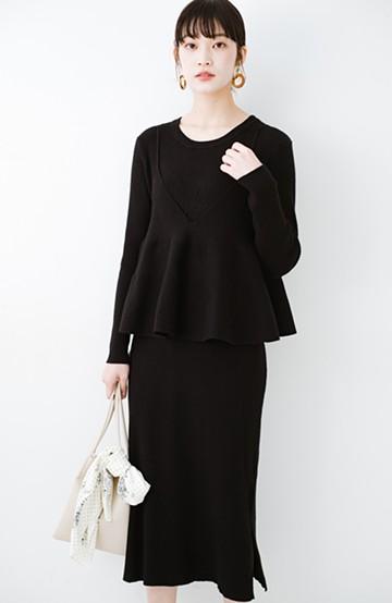 haco! ニットワンピースとキャミソールを重ねて着るだけでパッとオシャレに見えるうれしいセット by style zampa <ブラック>の商品写真