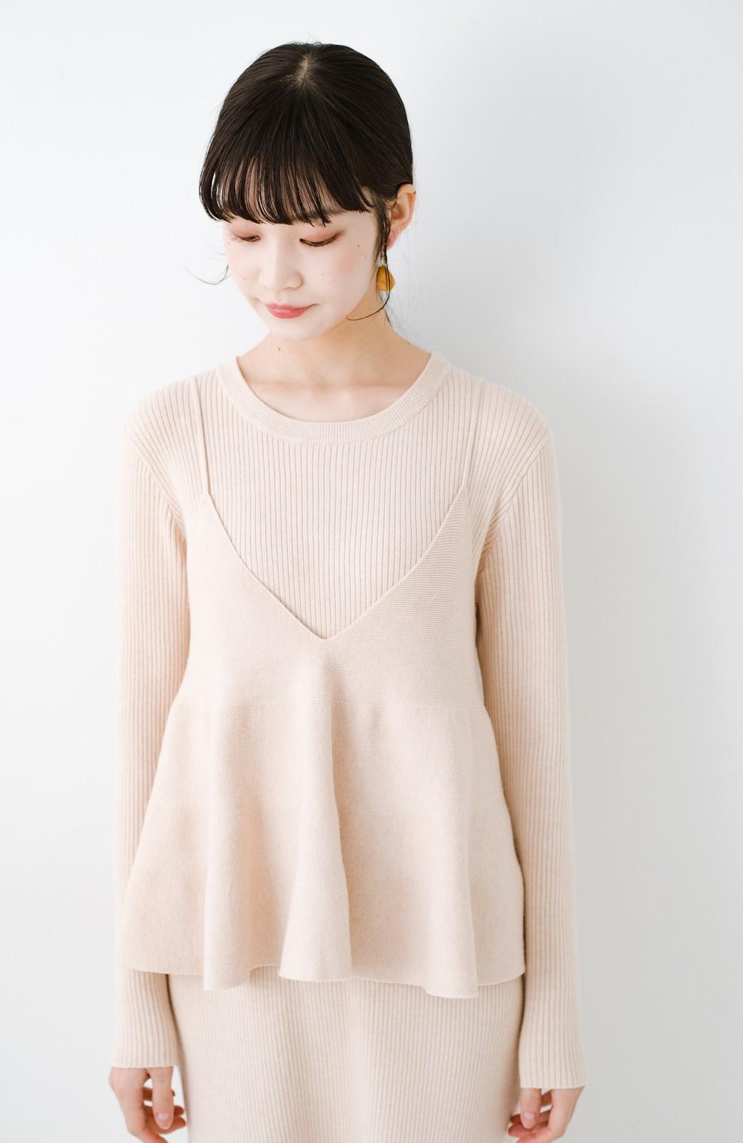 haco! ニットワンピースとキャミソールを重ねて着るだけでパッとオシャレに見えるうれしいセット by style zampa <ライトベージュ>の商品写真13