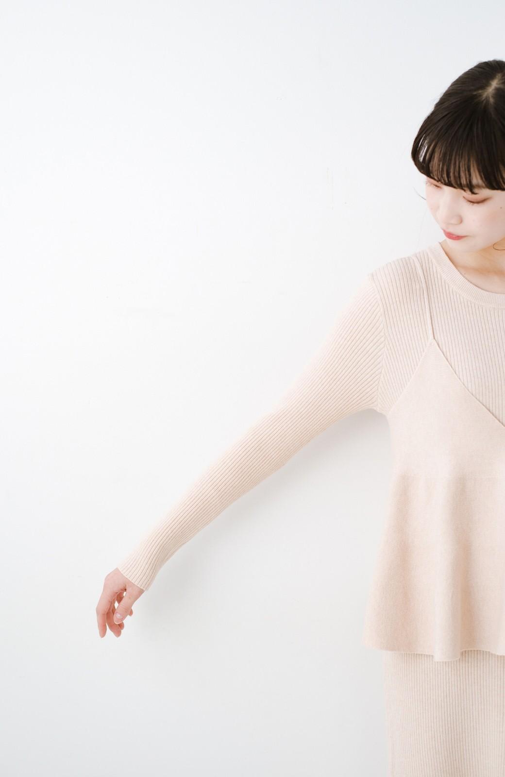 haco! ニットワンピースとキャミソールを重ねて着るだけでパッとオシャレに見えるうれしいセット by style zampa <ライトベージュ>の商品写真6