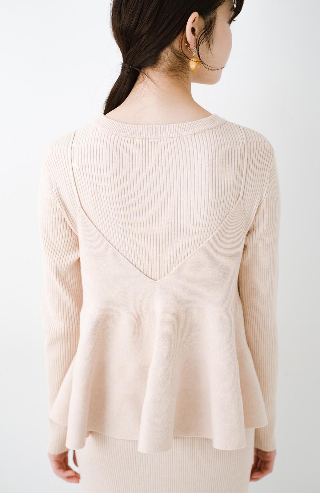 haco! ニットワンピースとキャミソールを重ねて着るだけでパッとオシャレに見えるうれしいセット by style zampa <ライトベージュ>の商品写真7
