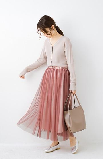 haco! 着るだけでルンとした気分になる! 長ーーい季節着られてずっと使えるオトナのためのチュールスカート<ピンク>の商品写真