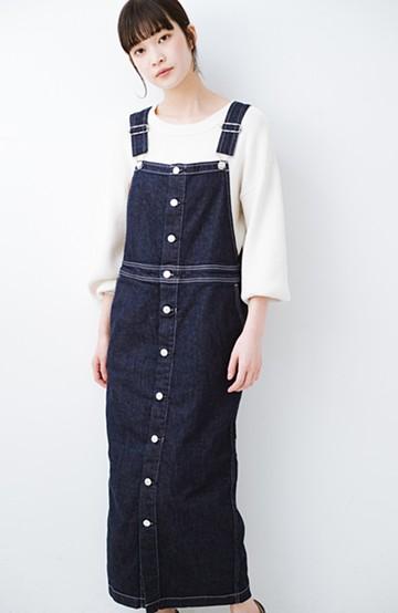 haco! Urvin フロントボタンジャンパースカート <インディゴブルー>の商品写真