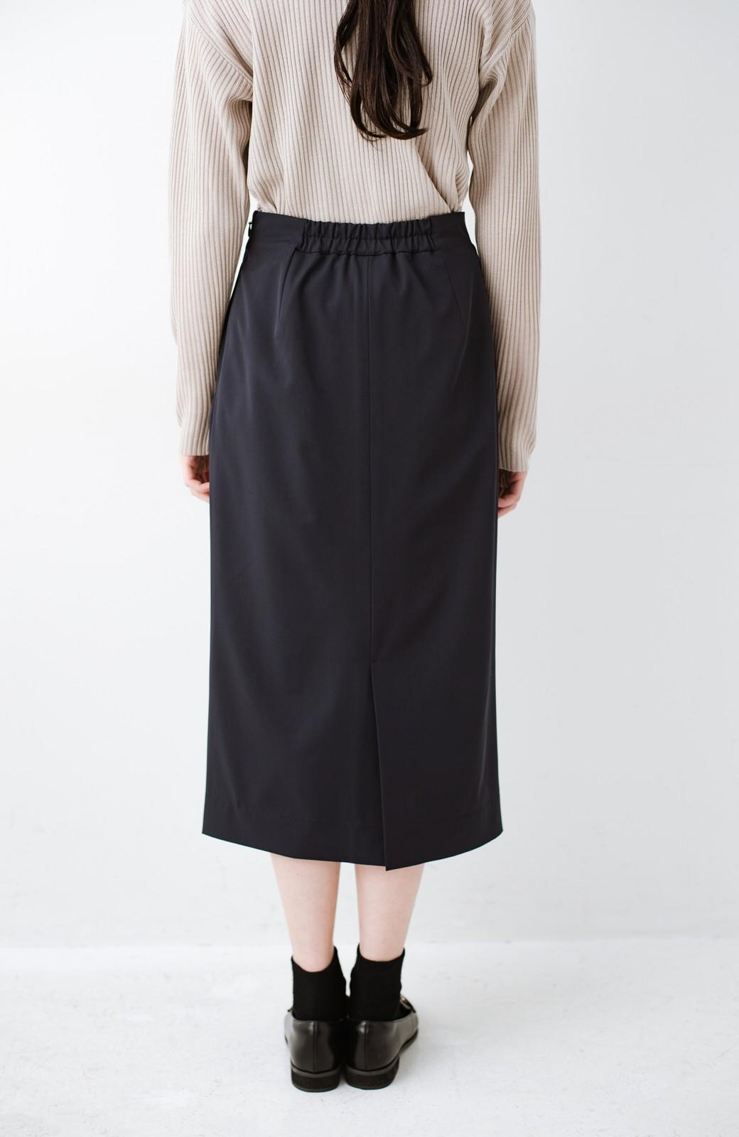 haco! 真面目すぎずにきちんと見えする サスペンダー付きタイトスカート by que made me <ネイビー>の商品写真10