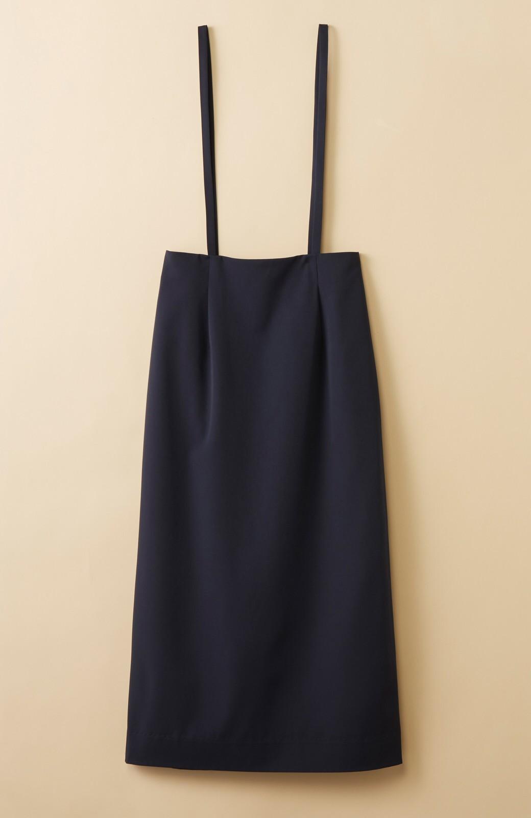 haco! 真面目すぎずにきちんと見えする サスペンダー付きタイトスカート by que made me <ネイビー>の商品写真20