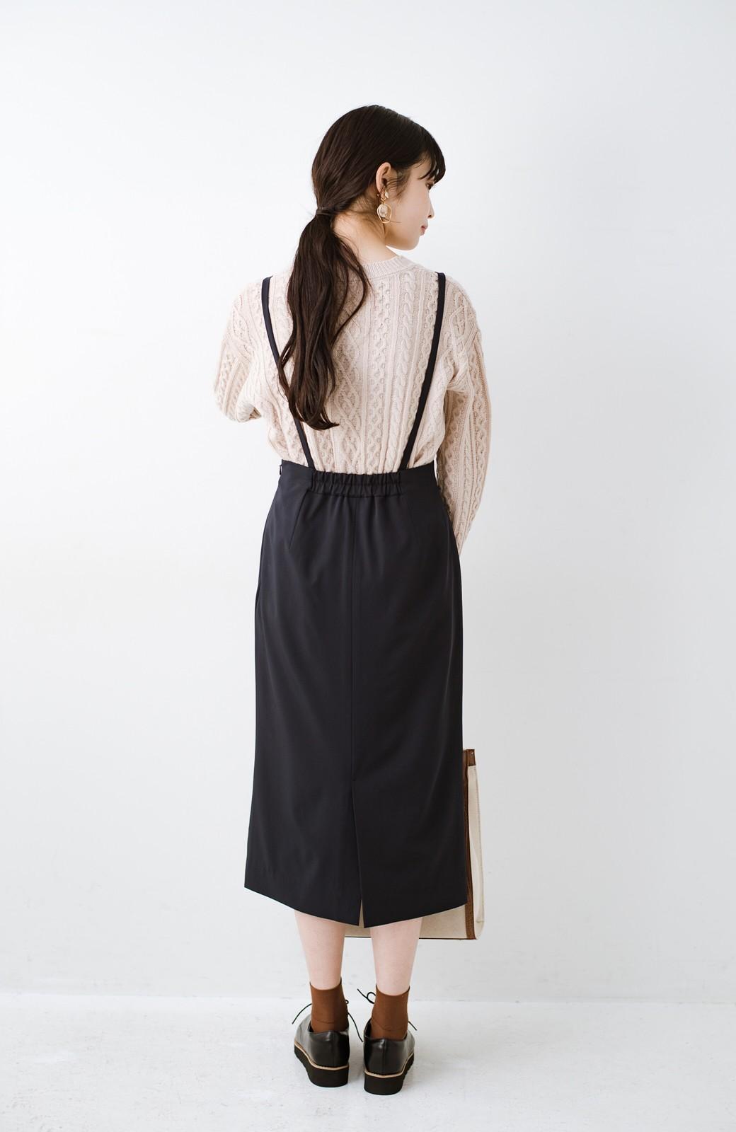 haco! 真面目すぎずにきちんと見えする サスペンダー付きタイトスカート by que made me <ネイビー>の商品写真15