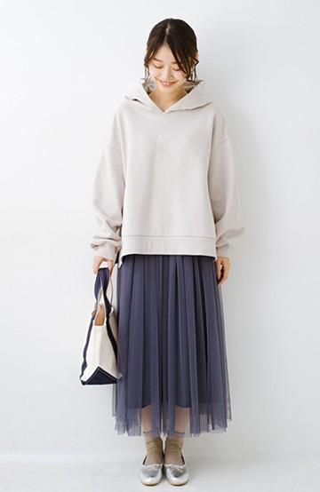 haco! 着るだけでルンとした気分になる! 長ーーい季節着られてずっと使えるオトナのためのチュールスカート <ネイビー>の商品写真