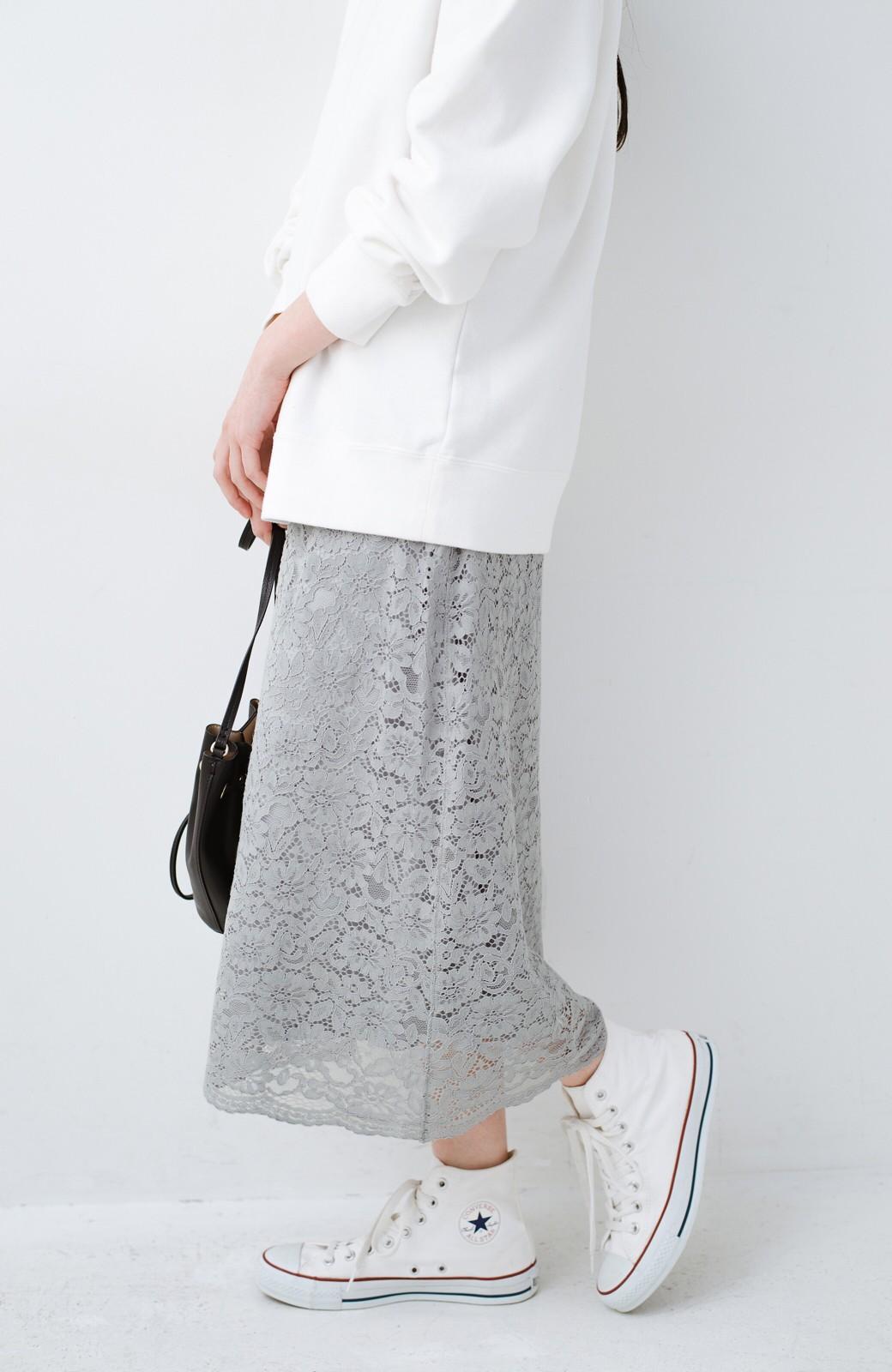haco! シンプルトップスを合わせるだけで華やか! 魅惑の女っぽレーススカート <グレイッシュブルー>の商品写真9