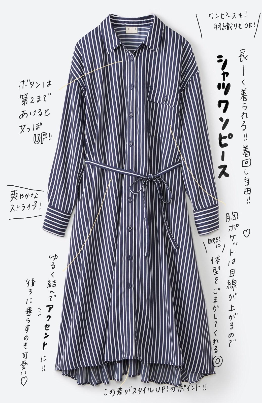 haco! 長ーーい季節着られる! 単品づかいはもちろん重ね着も楽しいシャツワンピース  <ネイビー>の商品写真2