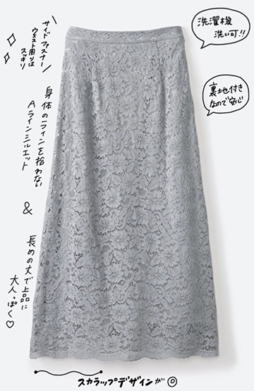 haco! シンプルトップスを合わせるだけで華やか! 魅惑の女っぽレーススカート <グレイッシュブルー>の商品写真