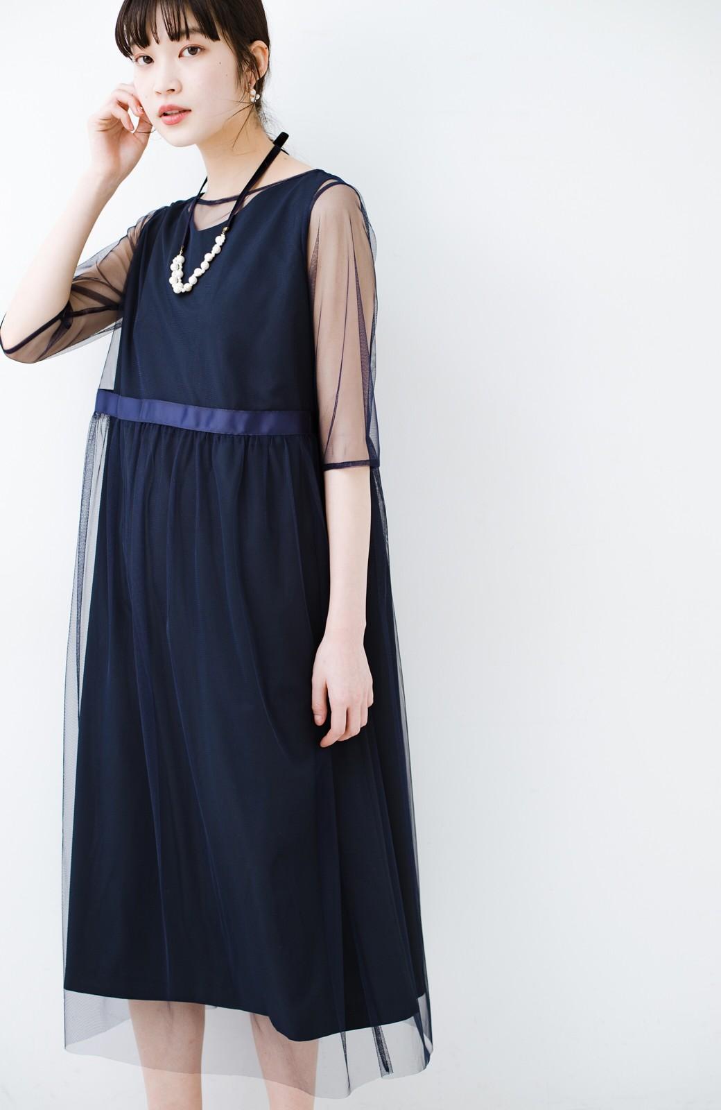 haco! ぱっとつけてぐっと華やぐ 結婚式にも便利なプラパールの編み込みネックレス <ネイビー>の商品写真6