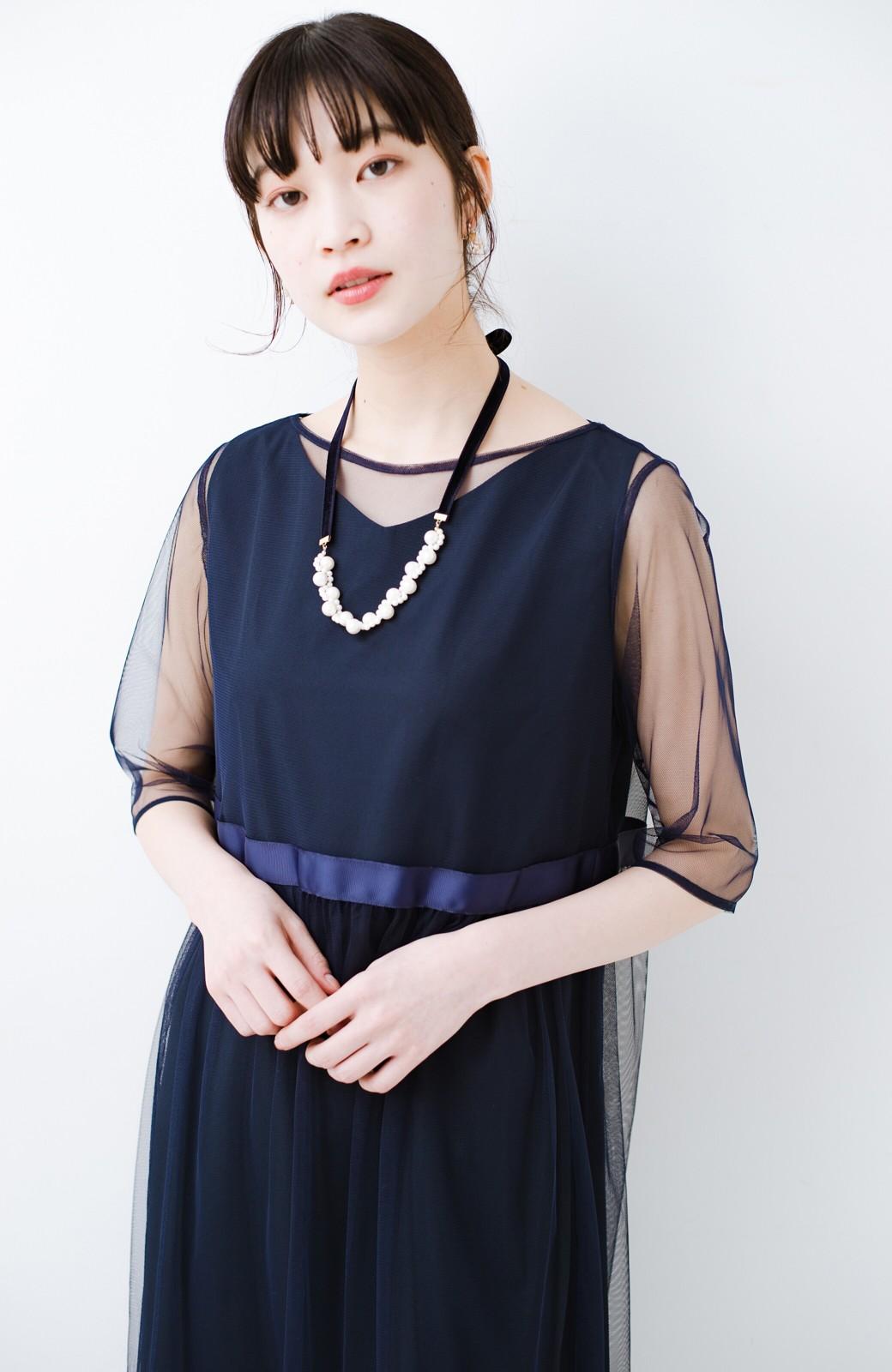 haco! ぱっとつけてぐっと華やぐ 結婚式にも便利なプラパールの編み込みネックレス <ネイビー>の商品写真5