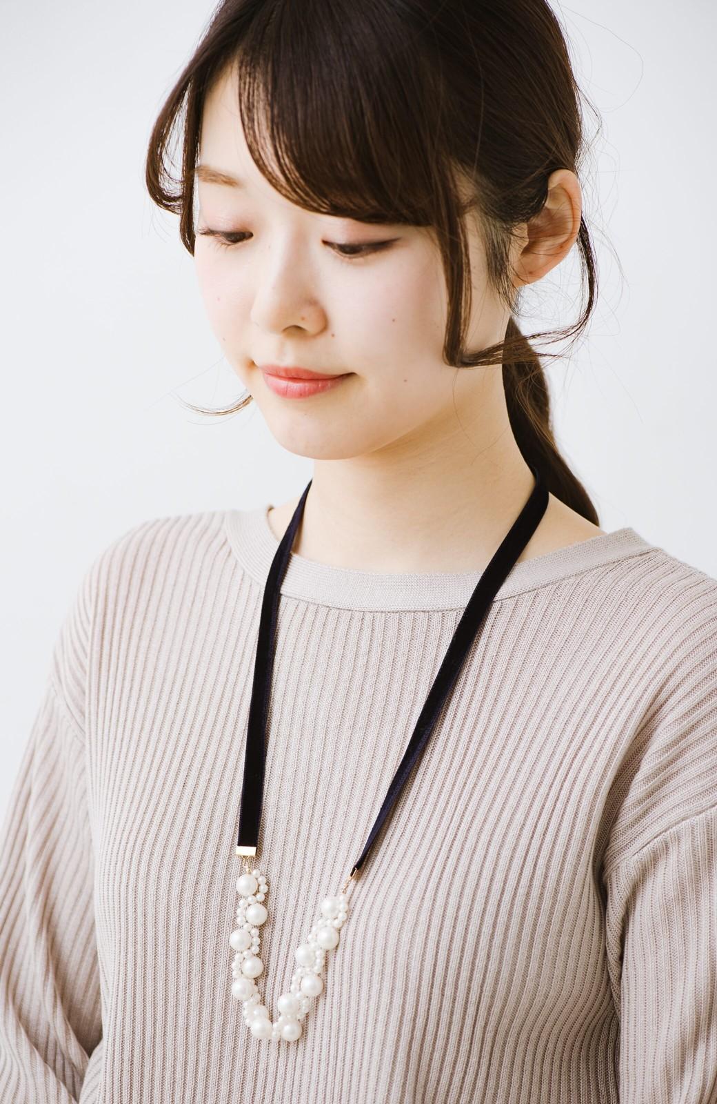 haco! ぱっとつけてぐっと華やぐ 結婚式にも便利なプラパールの編み込みネックレス <ネイビー>の商品写真3