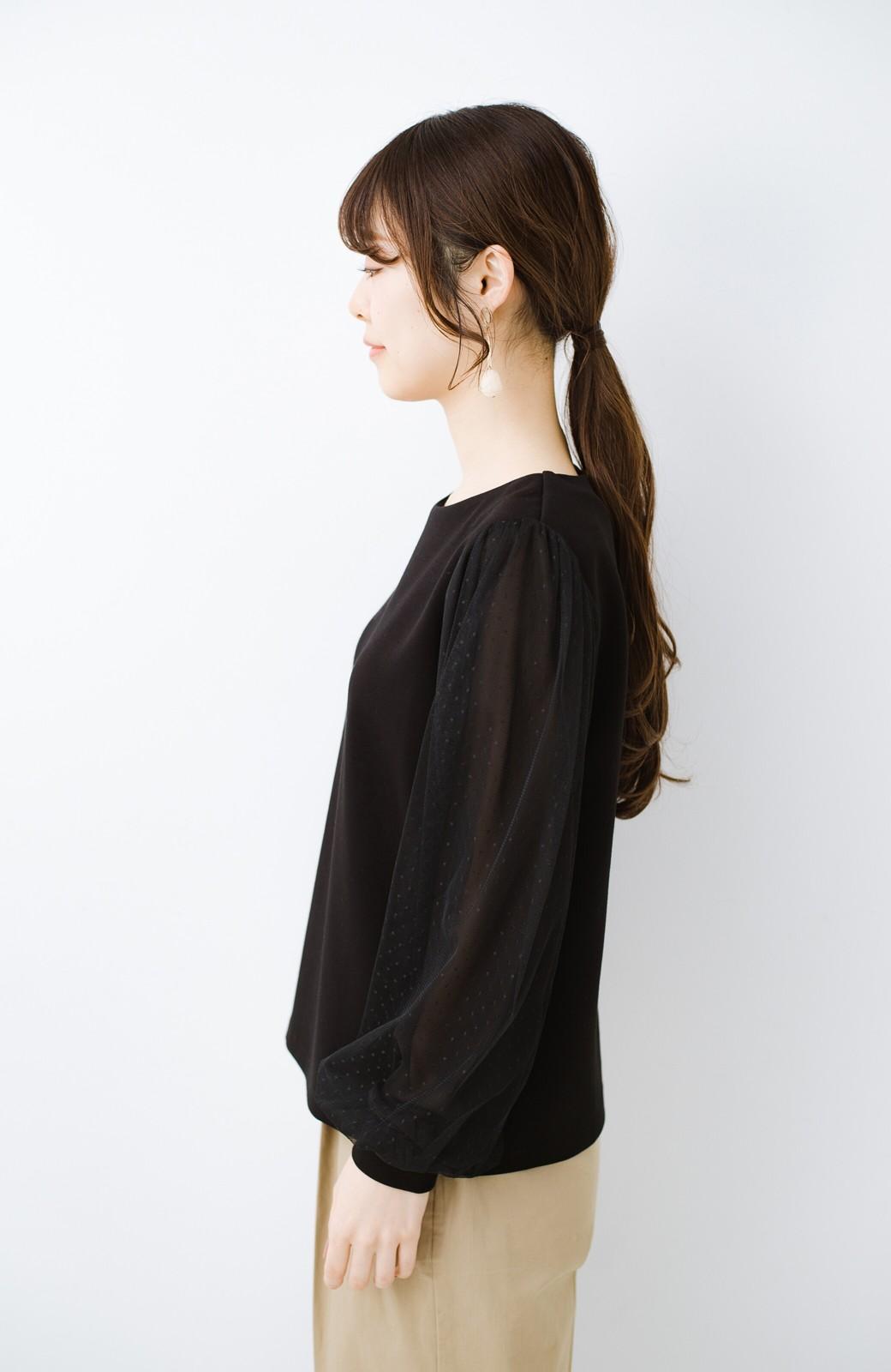 haco!  楽していることがばれない かわいさたっぷり袖チュールトップス <ブラック>の商品写真9