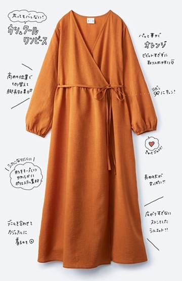haco! 気になる部分を隠しながら女っぽくみせてくれる 太ってもばれないカシュクールワンピース <オレンジ>の商品写真