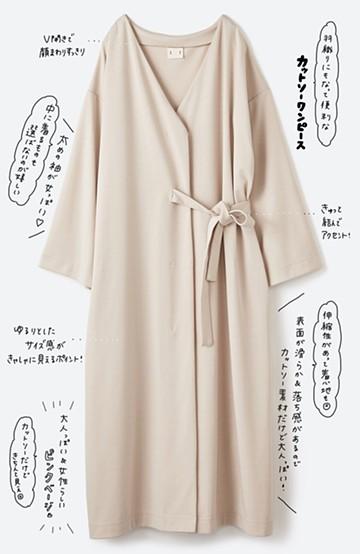 haco! サイドリボンと落ち感が女っぽい 羽織り&重ね着を楽しむカットソーワンピース <ピンクベージュ>の商品写真