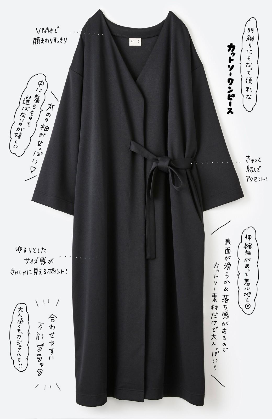 haco! サイドリボンと落ち感が女っぽい 羽織り&重ね着を楽しむカットソーワンピース <ブラック>の商品写真2