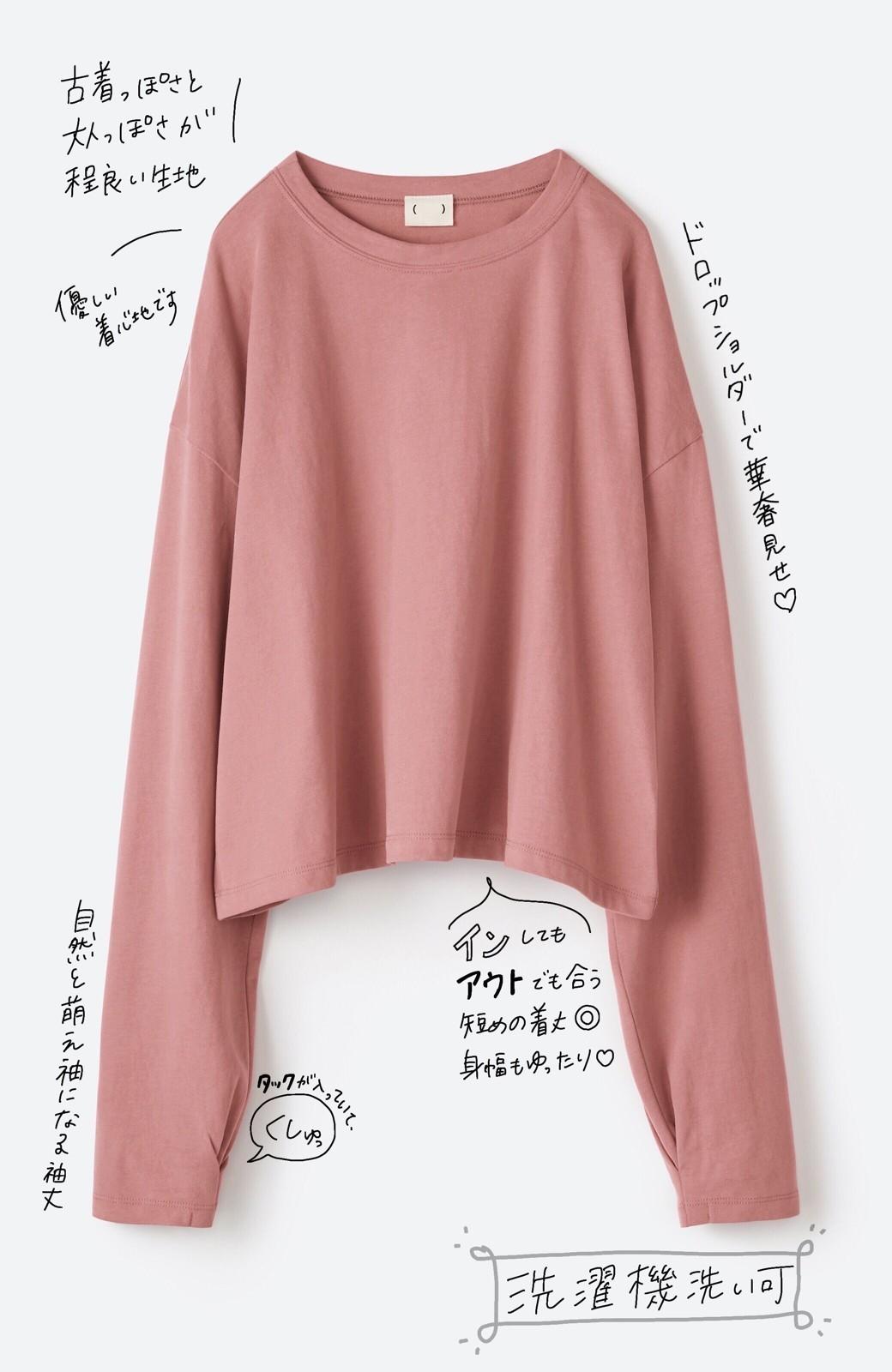 haco!  ゆるシルエットがオシャレ見え&華奢見せを叶える 便利すぎるロングTシャツ <ピンク>の商品写真2
