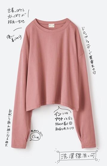 haco!  ゆるシルエットがオシャレ見え&華奢見せを叶える 便利すぎるロングTシャツ <ピンク>の商品写真