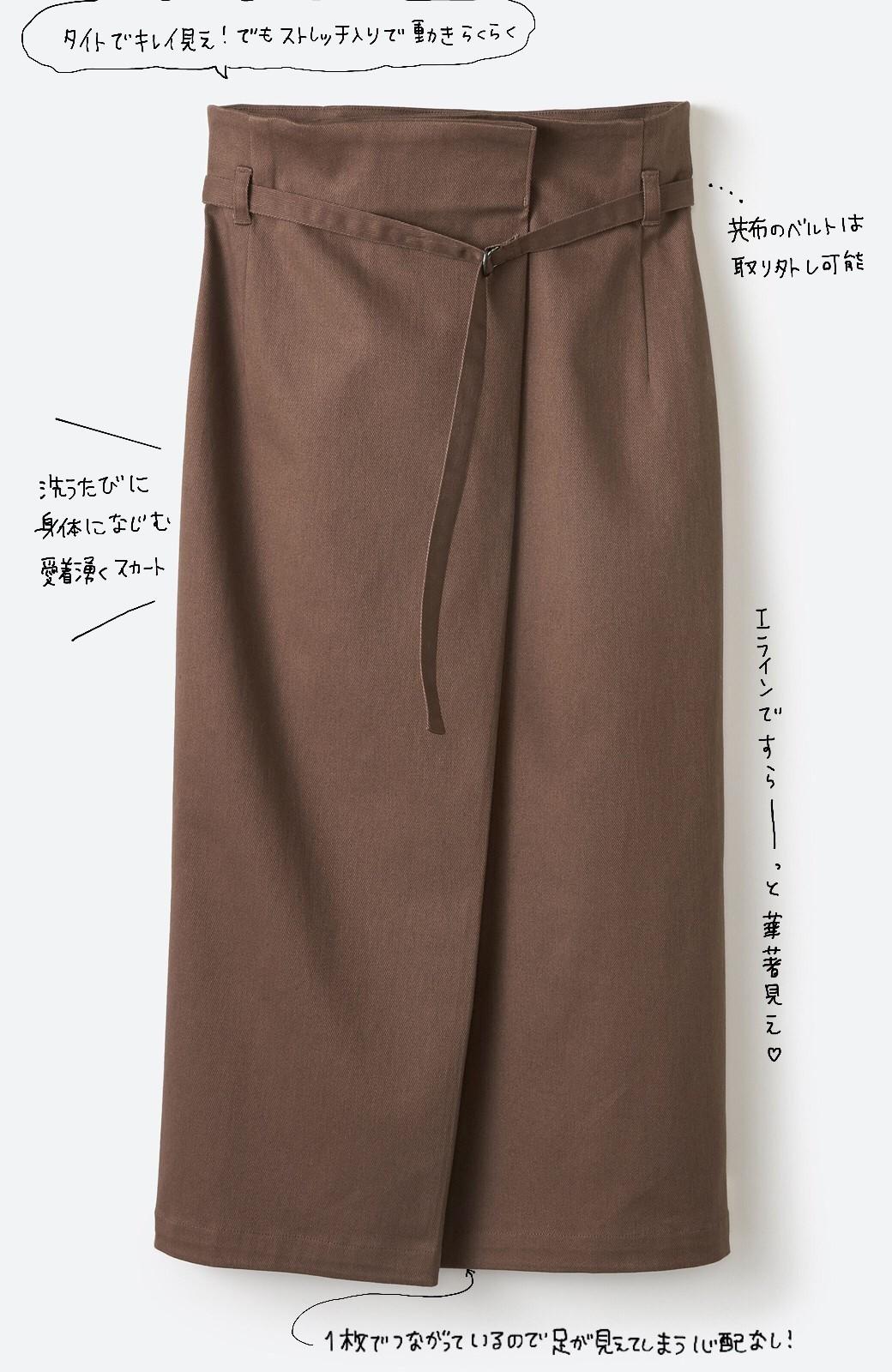haco! 露出せずとも女っぽい すっきりシルエットが自慢のシンプルタイトスカート <ブラウン>の商品写真4