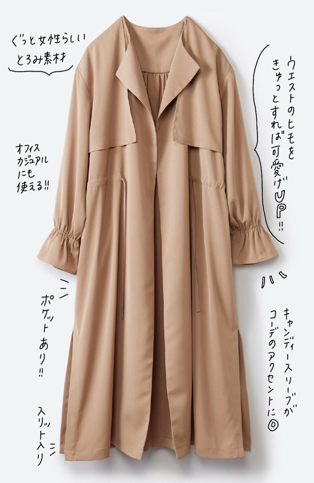 haco! パッと羽織ってルンとする 柔らか素材の女っぽロングコート <ライトブラウン>の商品写真2