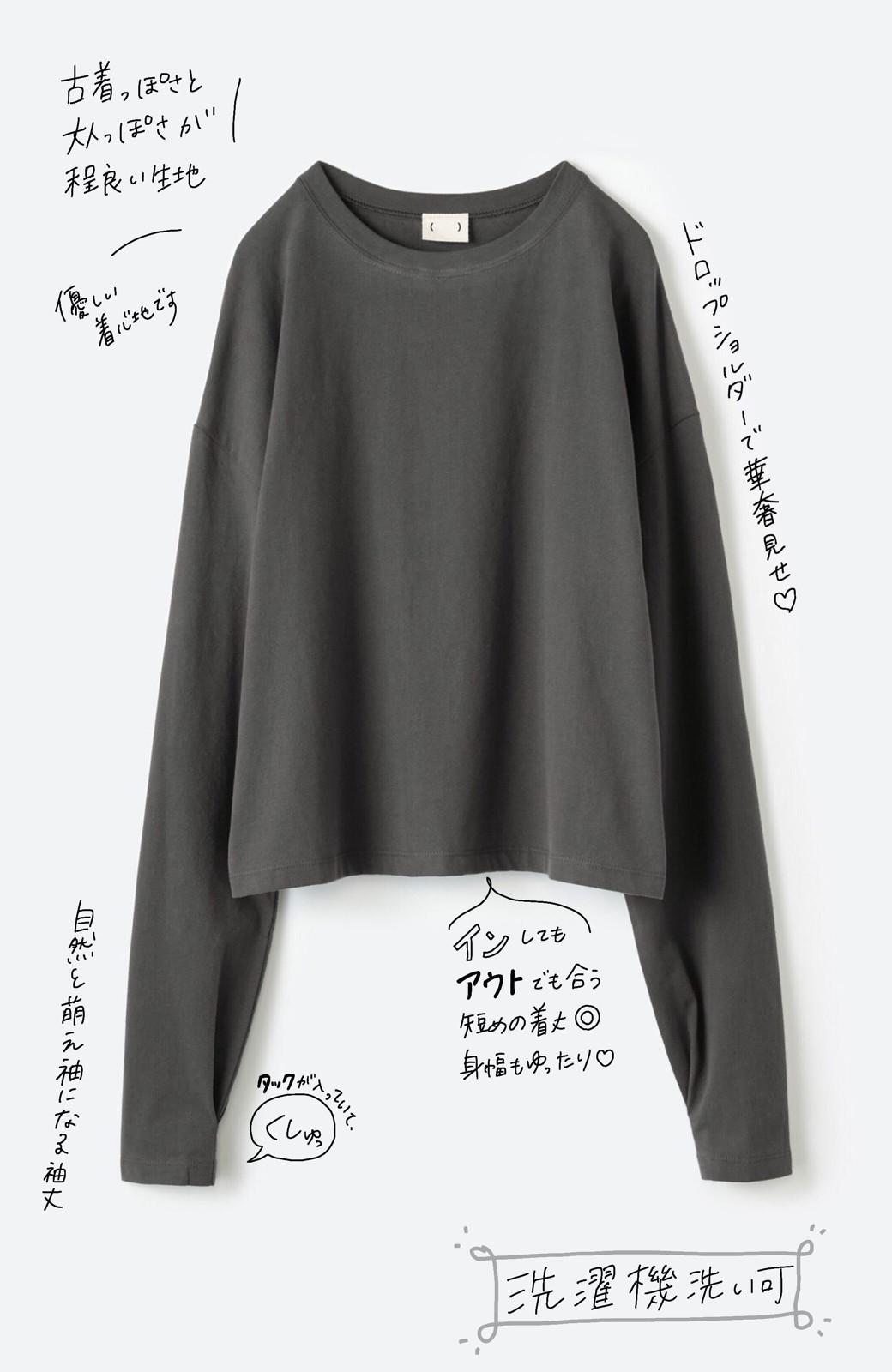 haco!  ゆるシルエットがオシャレ見え&華奢見せを叶える 便利すぎるロングTシャツ <チャコールグレー>の商品写真2