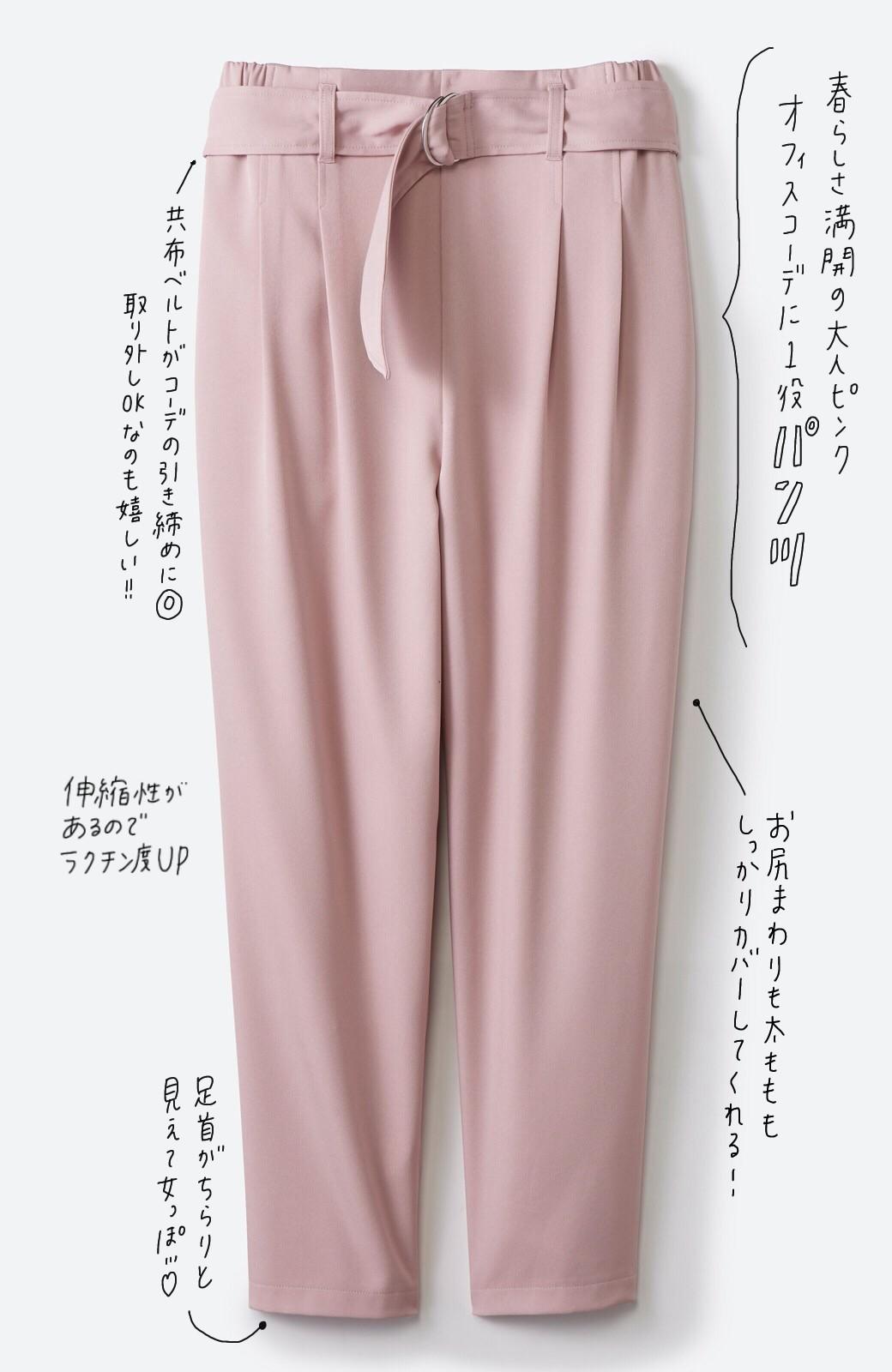 haco! お仕事だって気を抜かない! 楽ちんなのにすっきり見えるきれい色テーパードパンツ <ピンク>の商品写真3