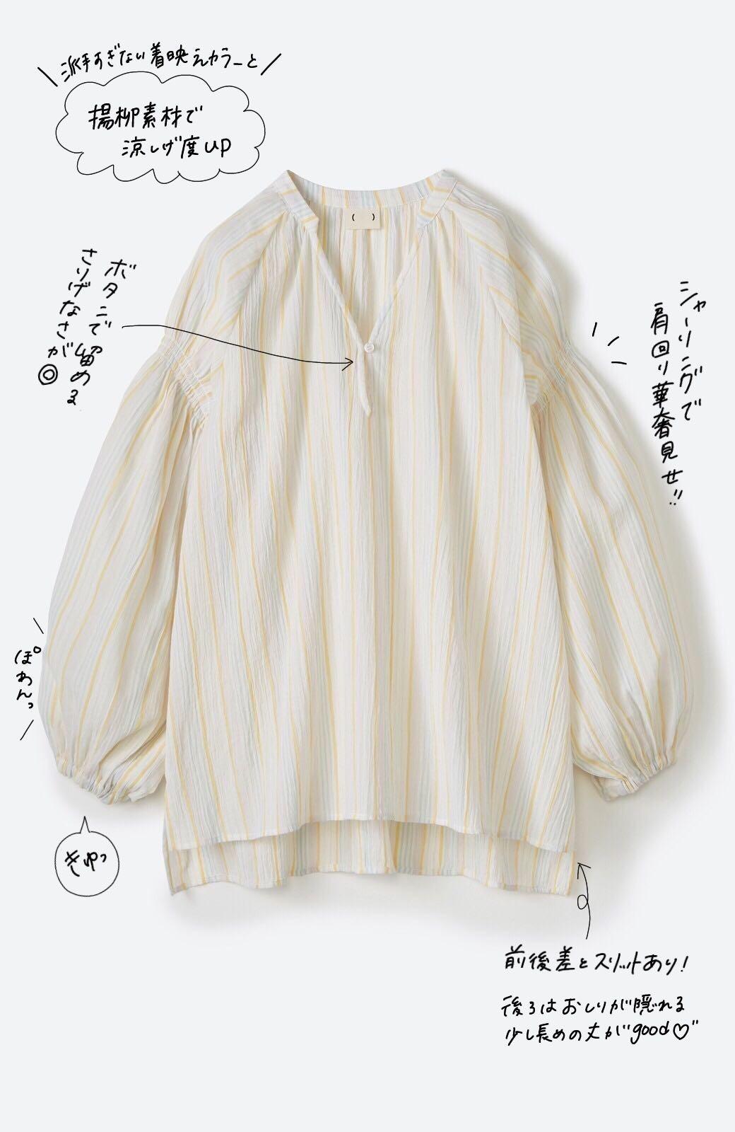 haco! 気になるところをかわいく隠してぱっと華やか やわらかな楊柳ストライプブラウス <ホワイト×イエロー>の商品写真2