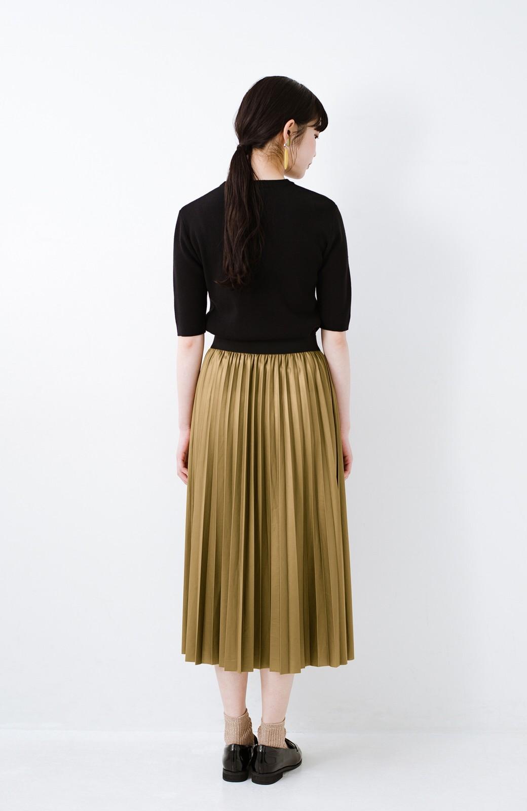 haco! コーデが一気に引き締まるフェイクレザー風プリーツスカート by laulea  <マスタード>の商品写真13