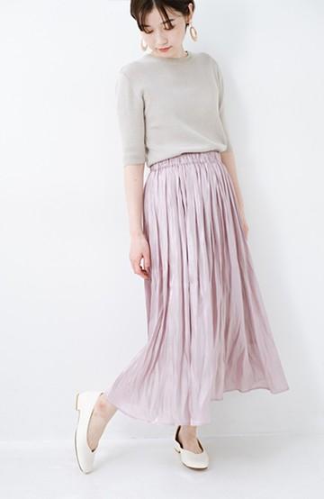 haco! 1枚でも重ね着にも便利なキラキラ素材がかわいいロングスカート by laulea <スモークピンク>の商品写真