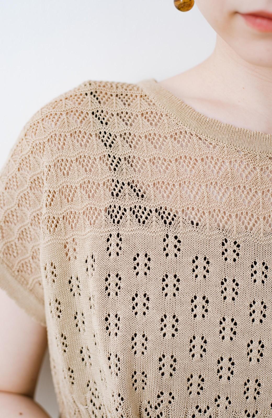 haco! 1枚でも重ね着にも便利なヘビロテしたくなる透かし編みニットトップス <ライトブラウン>の商品写真3