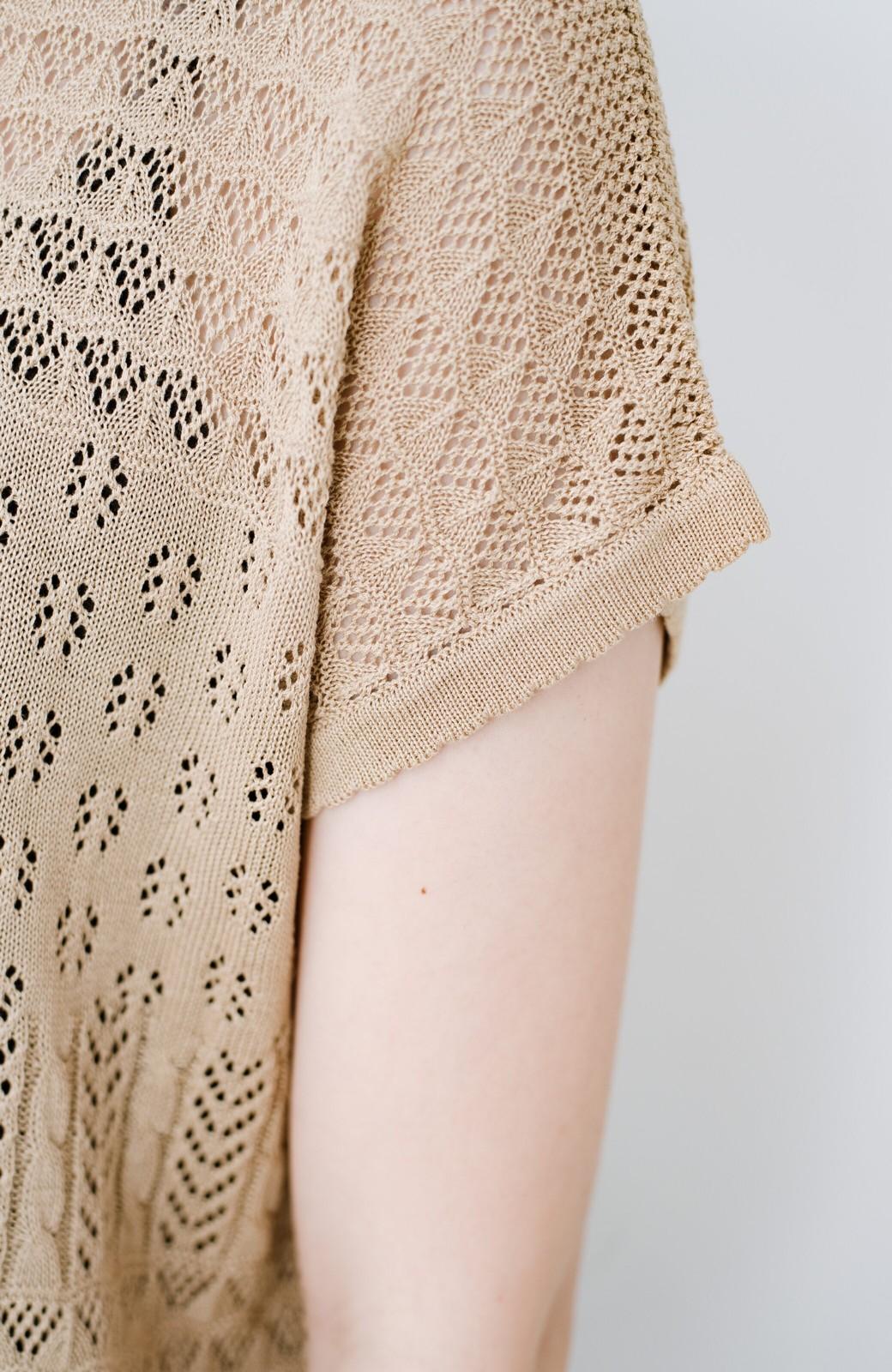 haco! 1枚でも重ね着にも便利なヘビロテしたくなる透かし編みニットトップス <ライトブラウン>の商品写真4