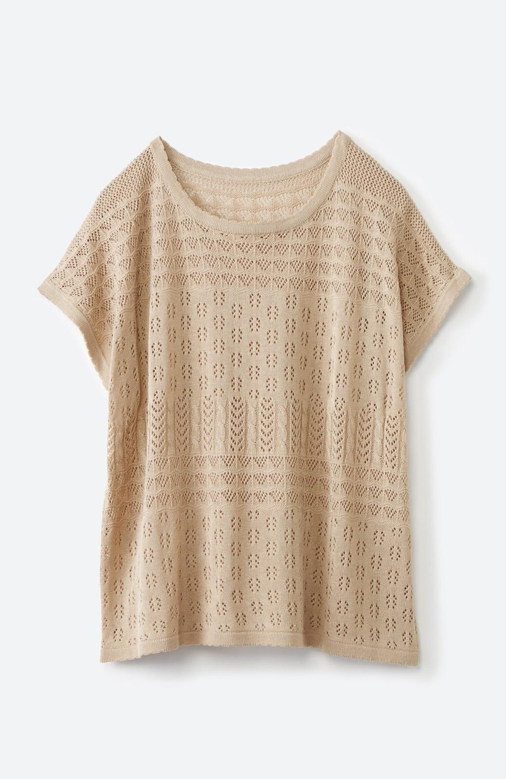 haco! 1枚でも重ね着にも便利なヘビロテしたくなる透かし編みニットトップス <ライトブラウン>の商品写真13