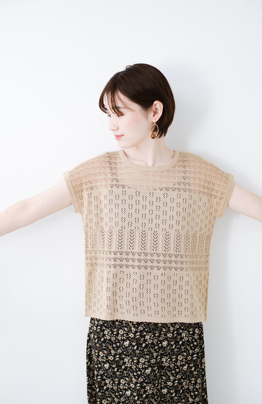 haco! 1枚でも重ね着にも便利なヘビロテしたくなる透かし編みニットトップス <ライトブラウン>の商品写真10