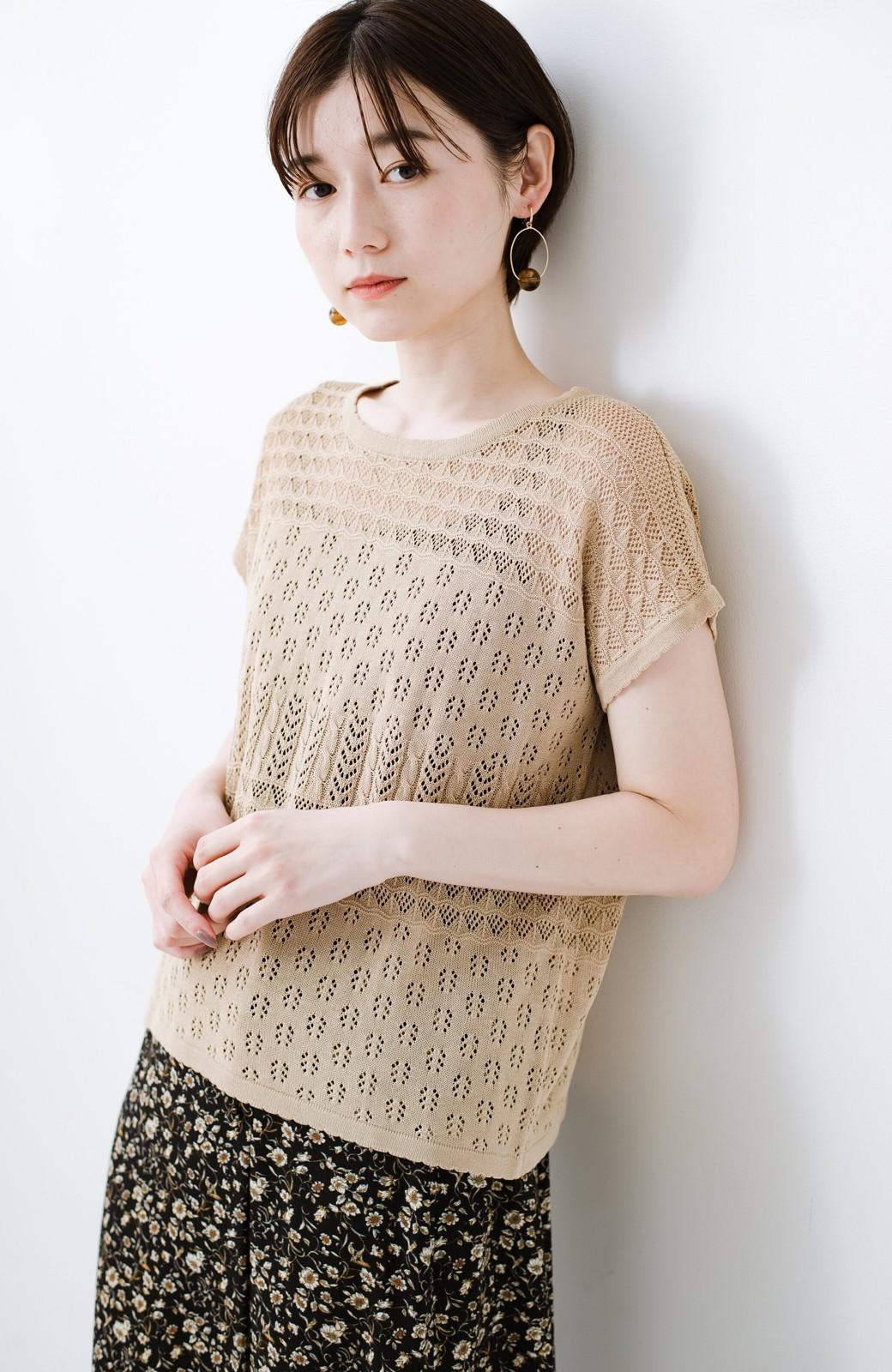 haco! 1枚でも重ね着にも便利なヘビロテしたくなる透かし編みニットトップス <ライトブラウン>の商品写真1
