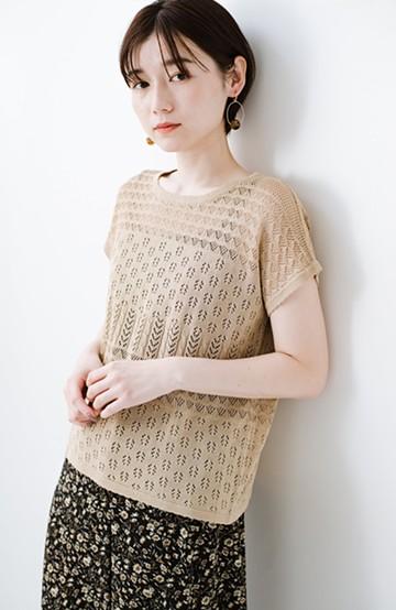haco! 1枚でも重ね着にも便利なヘビロテしたくなる透かし編みニットトップス <ライトブラウン>の商品写真
