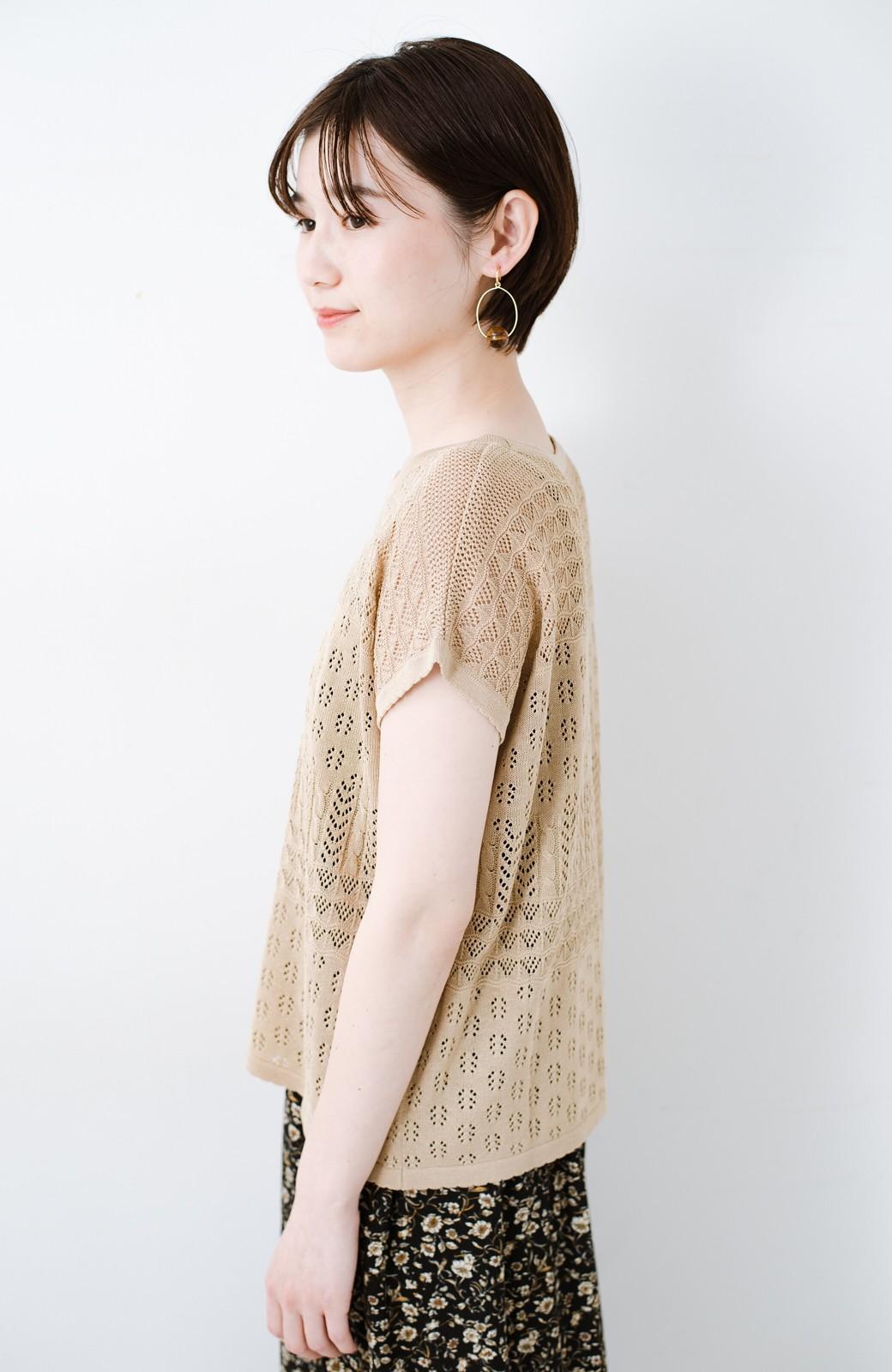 haco! 1枚でも重ね着にも便利なヘビロテしたくなる透かし編みニットトップス <ライトブラウン>の商品写真11