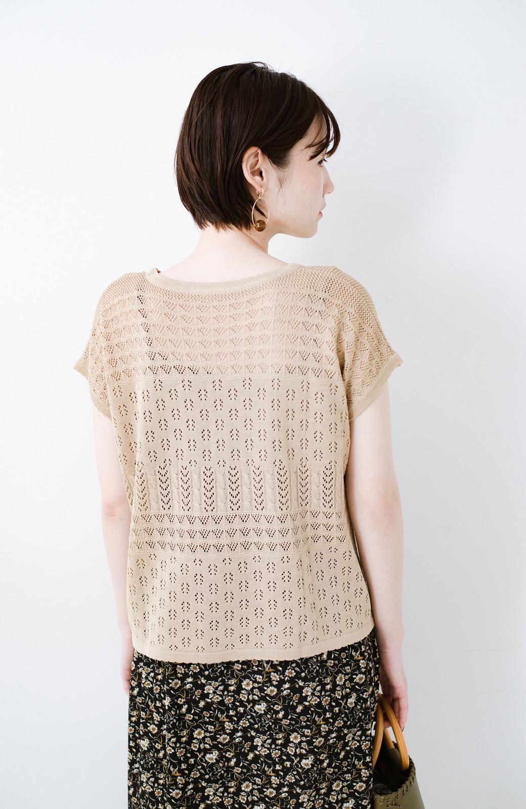 haco! 1枚でも重ね着にも便利なヘビロテしたくなる透かし編みニットトップス <ライトブラウン>の商品写真12