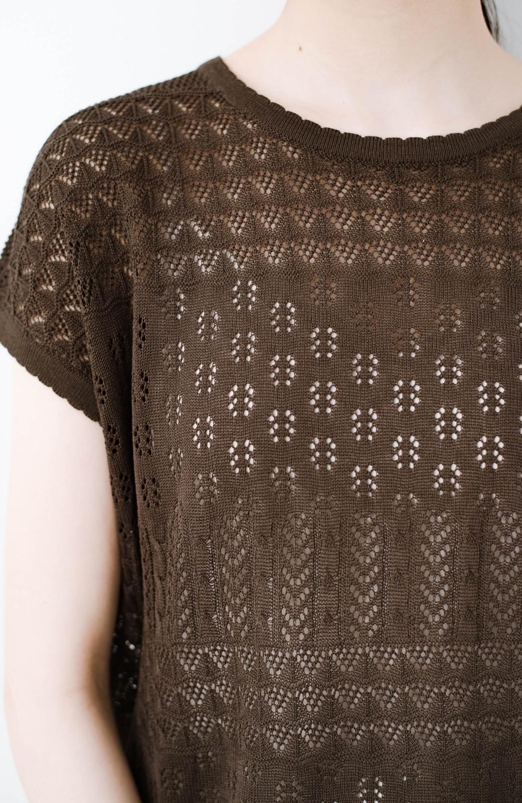 haco! 1枚でも重ね着にも便利なヘビロテしたくなる透かし編みニットトップス <チョコ>の商品写真4