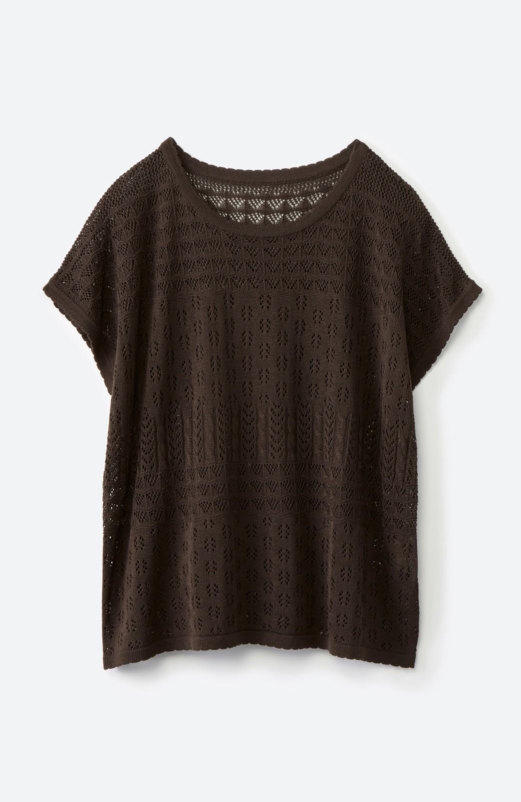 haco! 1枚でも重ね着にも便利なヘビロテしたくなる透かし編みニットトップス <チョコ>の商品写真14