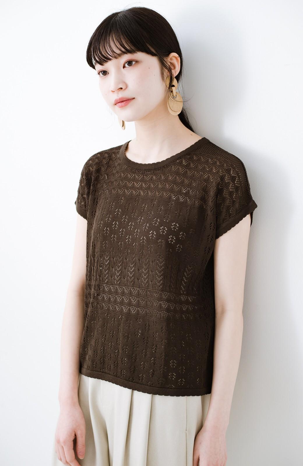 haco! 1枚でも重ね着にも便利なヘビロテしたくなる透かし編みニットトップス <チョコ>の商品写真1